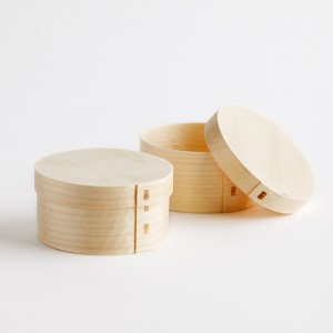 Wooden Box & Lid - Epicure